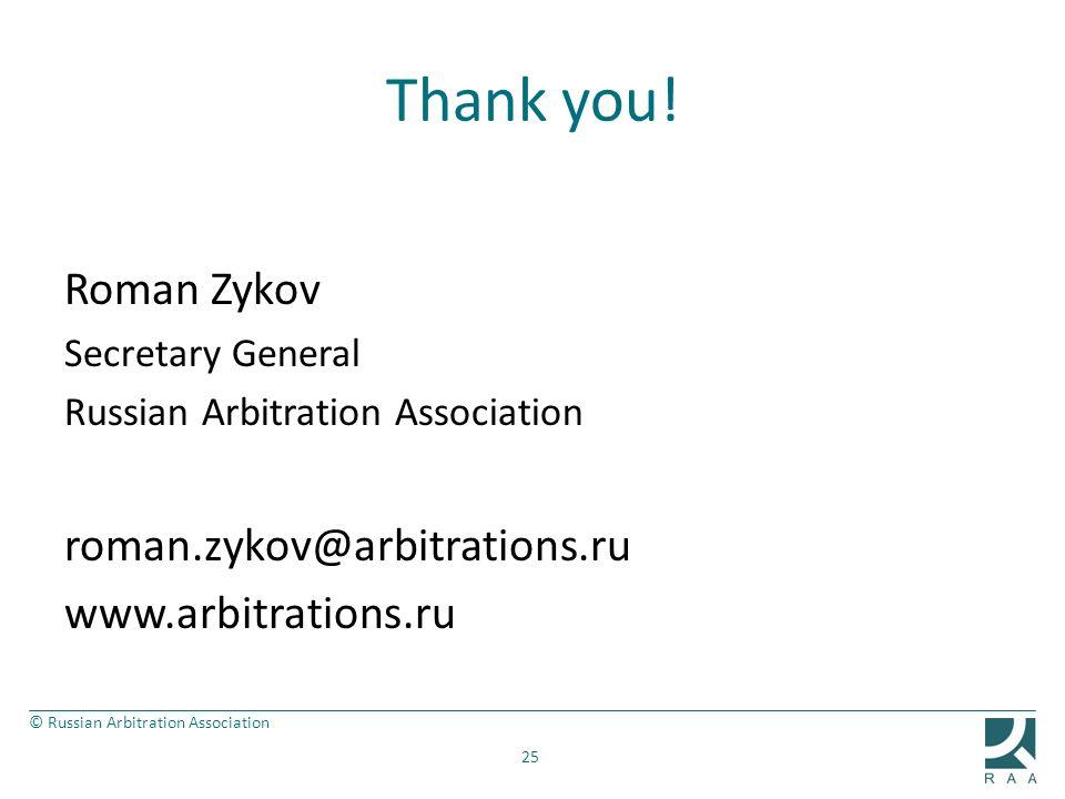 © Russian Arbitration Association Thank you.