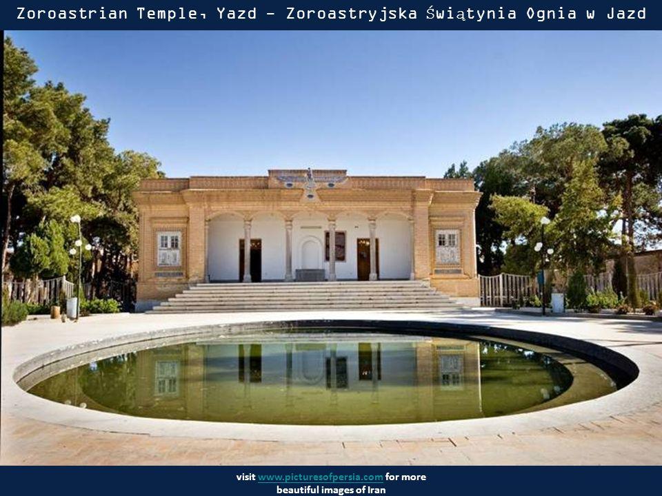 visit www.picturesofpersia.com for more beautiful images of Iranwww.picturesofpersia.com Tomb of Daniel, Susa – Grobowiec biblijnego proroka Daniela, Susa
