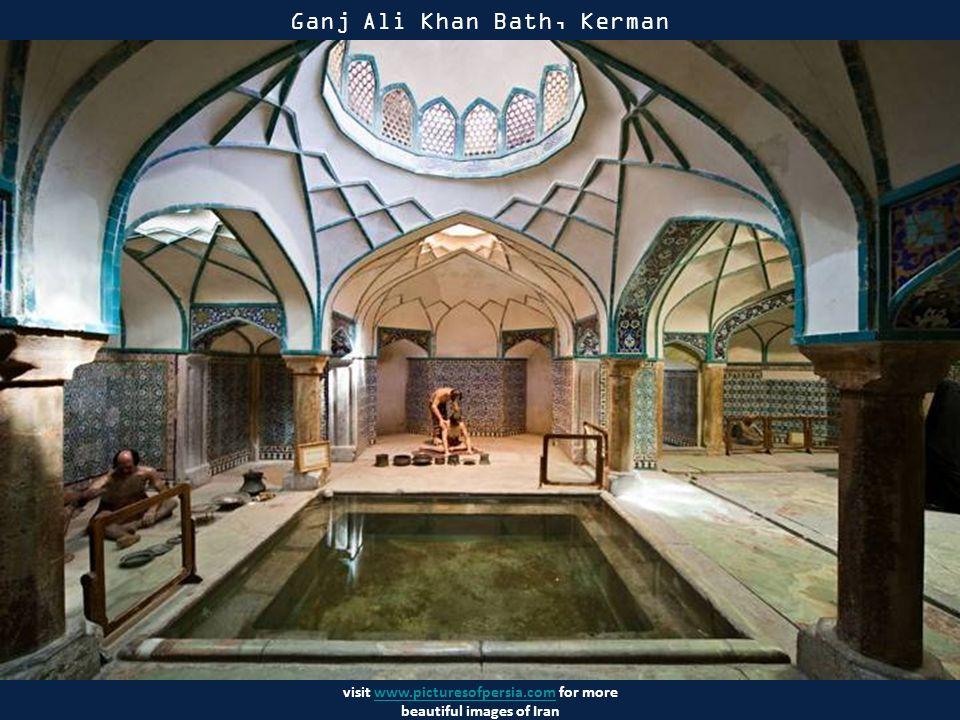 visit www.picturesofpersia.com for more beautiful images of Iranwww.picturesofpersia.com Zoroastrian Temple, Yazd - Zoroastryjska Świątynia Ognia w Jazd