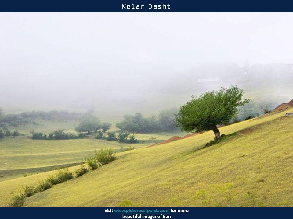 visit www.picturesofpersia.com for more beautiful images of Iranwww.picturesofpersia.com Kataleh Khor cave, Zanjan Province – Jaskinia Kataleh Khor w prowincji Zanjan