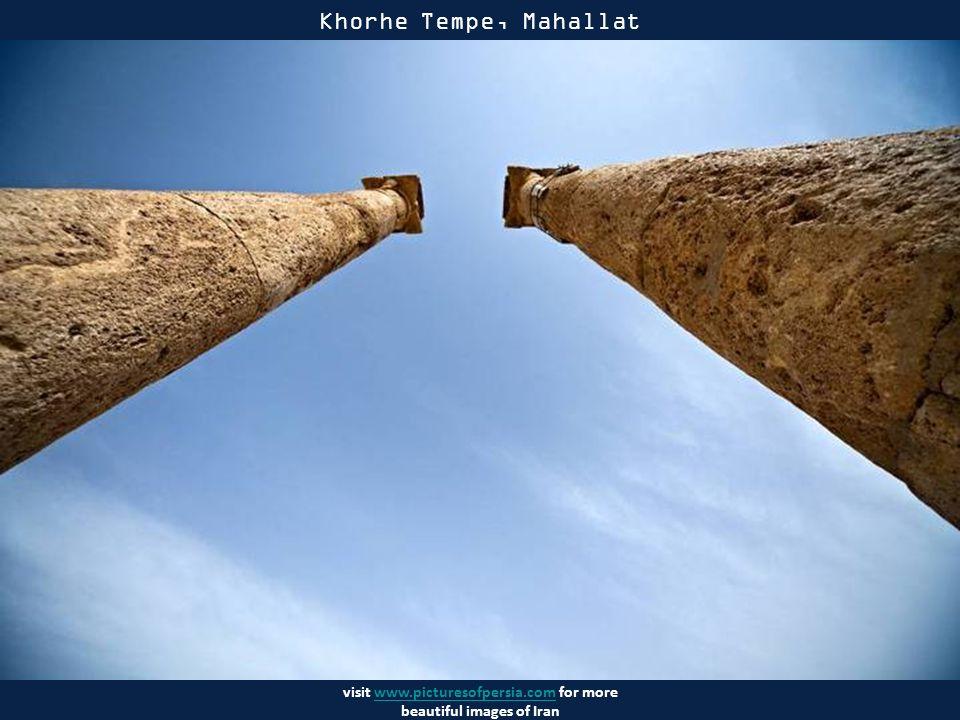 visit www.picturesofpersia.com for more beautiful images of Iranwww.picturesofpersia.com Vakeel Bath, Kerman.
