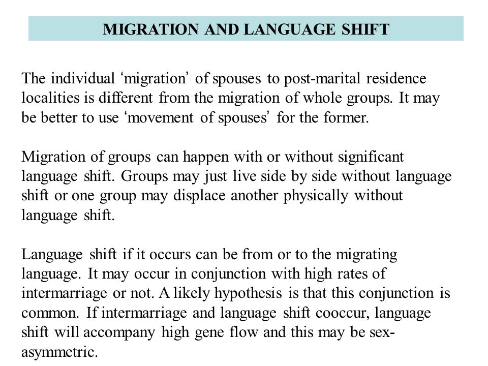 The individual migration of spouses to post-marital residence localities is different from the migration of whole groups. It may be better to use move