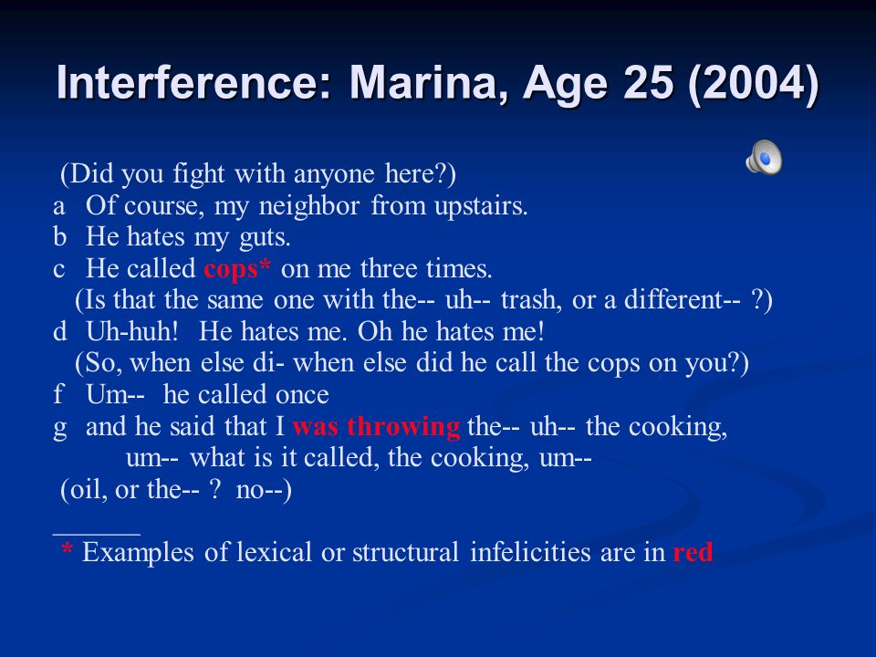Interference: Marina, Age 25 (2004) (Did you fight with anyone here ) aOf course, my neighbor from upstairs.