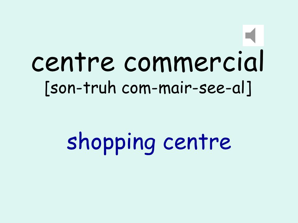 courses [corss] shopping