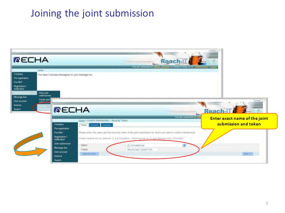3 Joining the joint submission Enter exact name of the joint submission and token