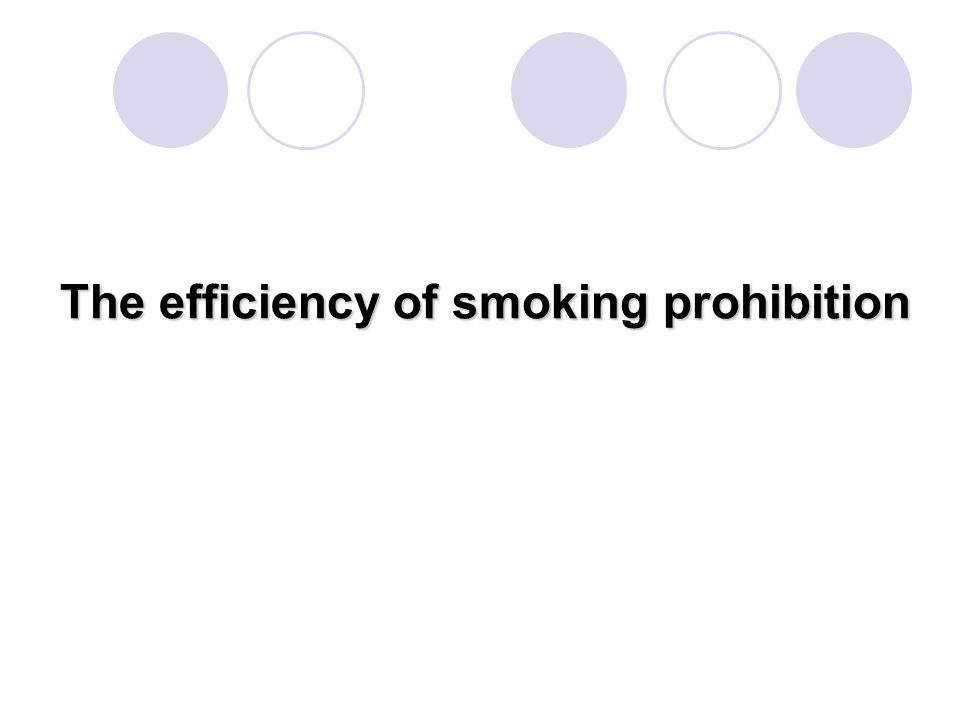 The efficiency of smoking prohibition