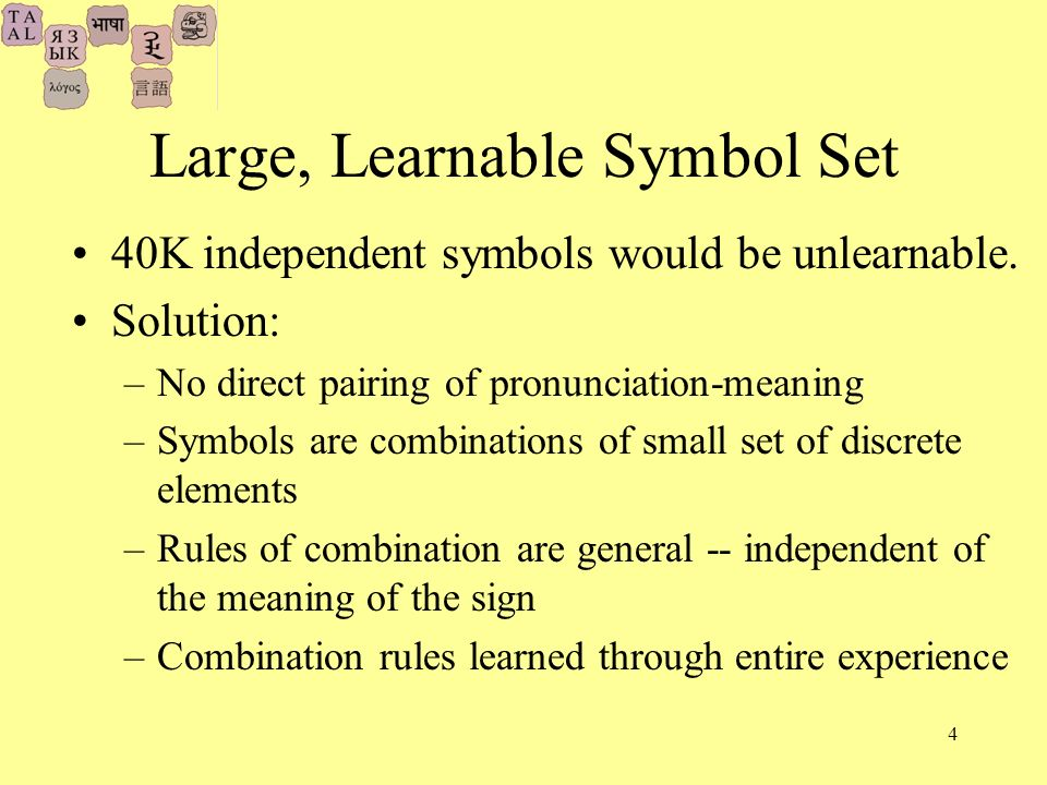 4 Large, Learnable Symbol Set 40K independent symbols would be unlearnable.