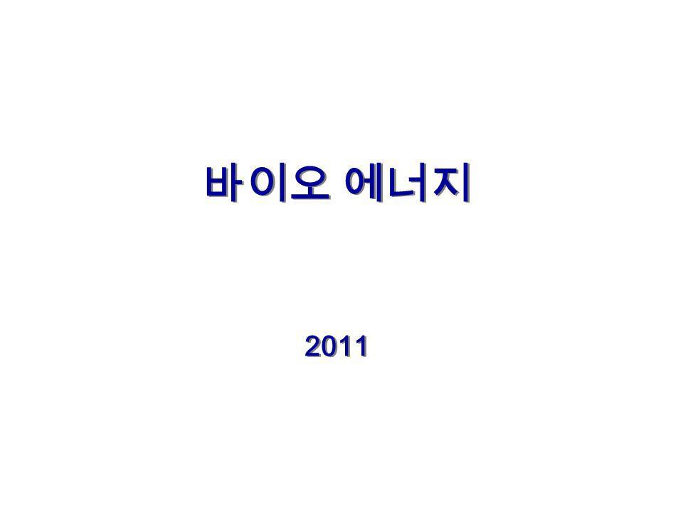 2011 2011