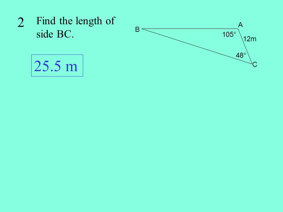 3 37 inches 25° F E D 35 inches Find the length of side DF. 15.7 inches