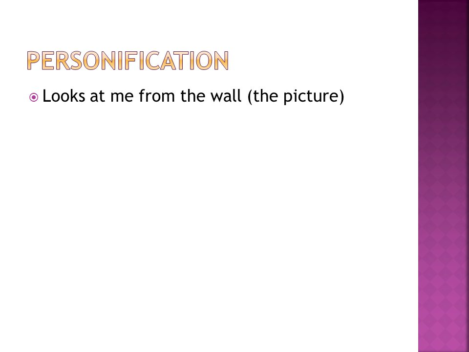 Looks at me from the wall (the picture)