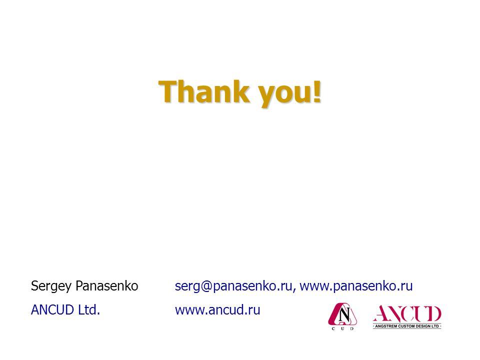 Thank you! Sergey Panasenkoserg@panasenko.ru, www.panasenko.ru ANCUD Ltd.www.ancud.ru