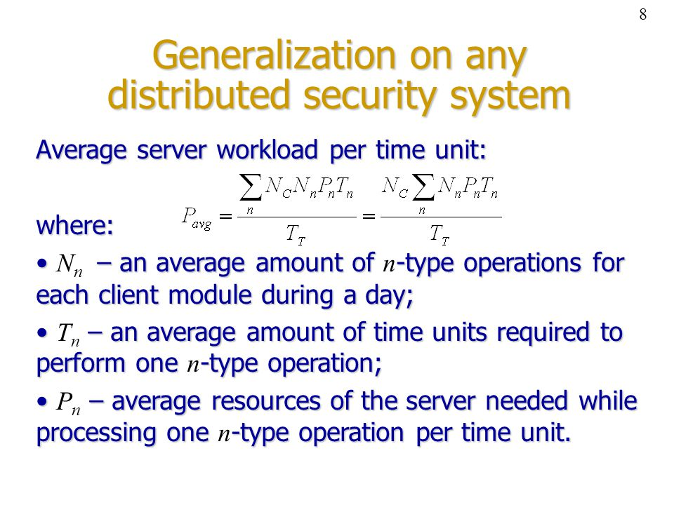 Example #2: multi-purpose distributed system 9