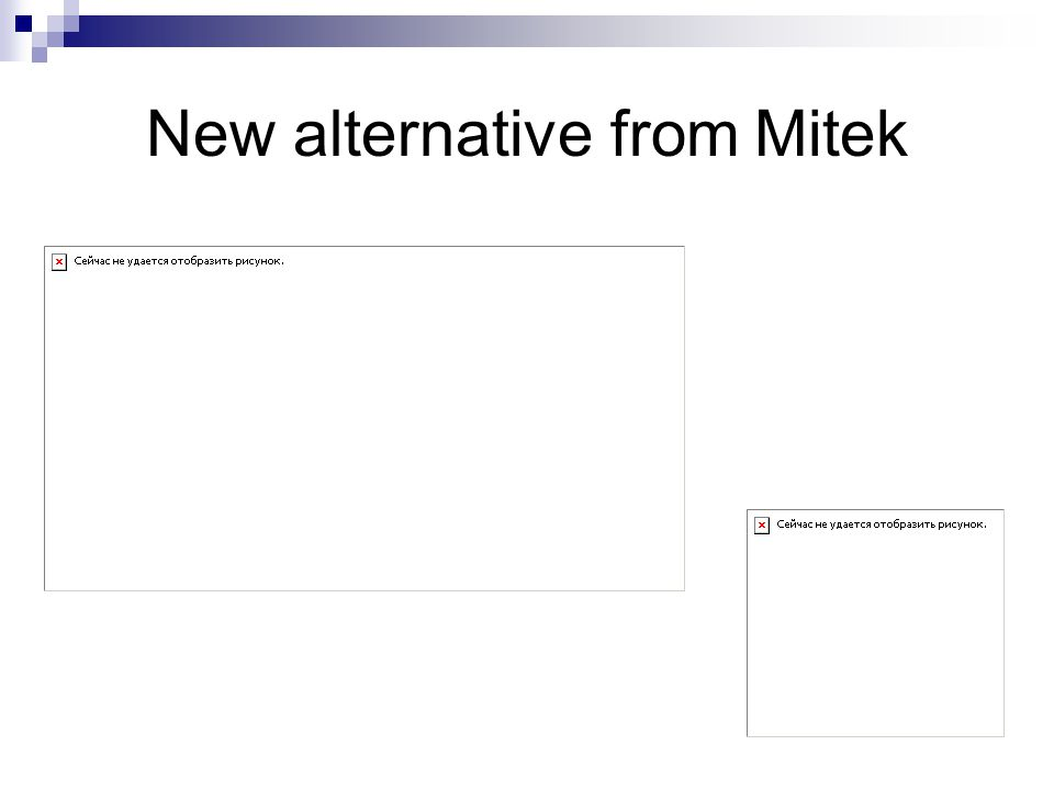 New alternative from Mitek
