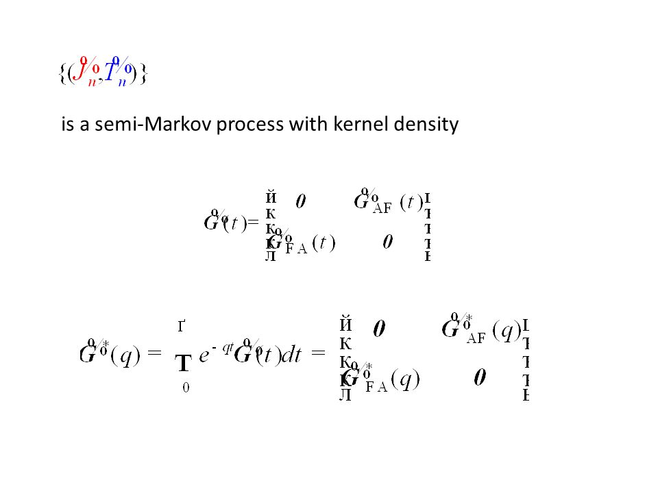 is a semi-Markov process with kernel density
