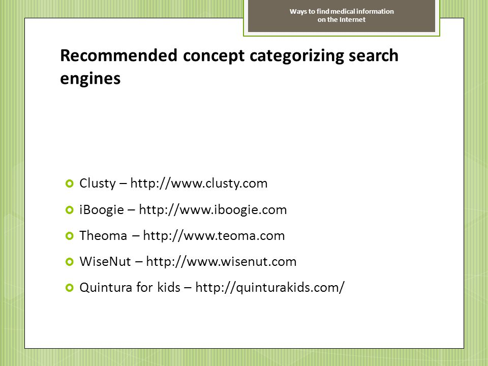 Ways to find medical information on the Internet Recommended concept categorizing search engines Clusty – http://www.clusty.com iBoogie – http://www.i