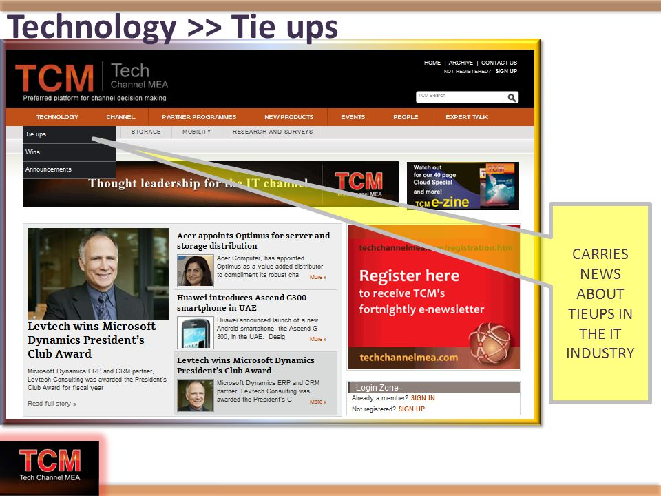 Technology >> Tie ups CARRIES NEWS ABOUT TIEUPS IN THE IT INDUSTRY