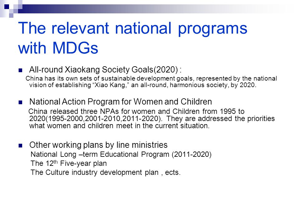 The relevant national programs with MDGs All-round Xiaokang Society Goals(2020) : China has its own sets of sustainable development goals, represented