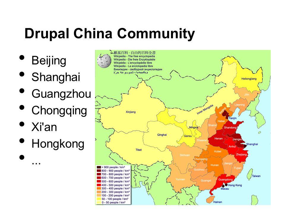 Drupal China Community Beijing Shanghai Guangzhou Chongqing Xi'an Hongkong...