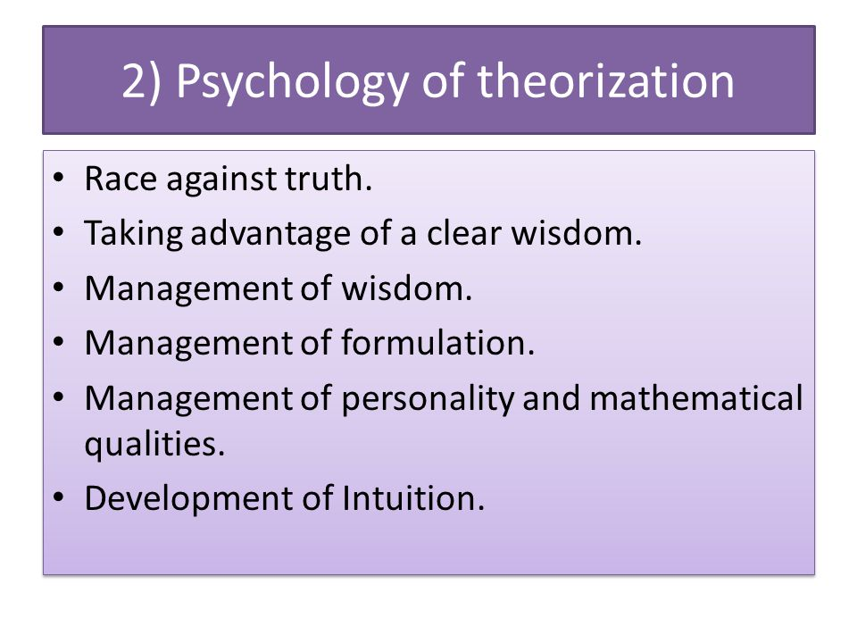 2) Psychology of theorization Race against truth. Taking advantage of a clear wisdom. Management of wisdom. Management of formulation. Management of p