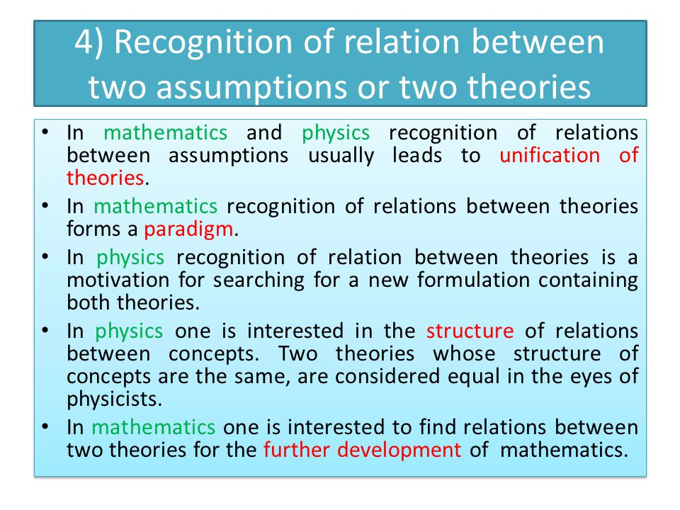 4) Recognition of relation between two assumptions or two theories In mathematics and physics recognition of relations between assumptions usually lea
