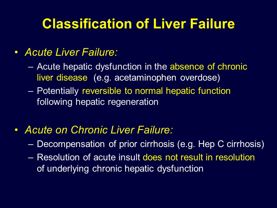 ELAD Synopsis Form of Bioartificial Liver Support (mimics both detoxifying and synthetic functions of the liver) Prior small studies demonstrate a non- statistical survival benefit in alcohol induced liver disease ( AILD) and ALF Multi-center studies in progress to study the efficacy of ELAD in AILD and ALF