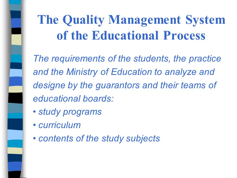 The Quality Management System of the Educational Process The requirements of the students, the practice and the Ministry of Education to analyze and designe by the guarantors and their teams of educational boards: study programs curriculum contents of the study subjects