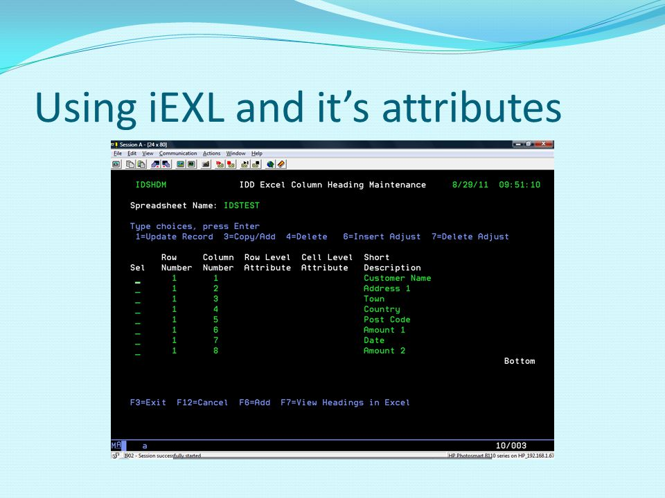 Using iEXL and its attributes