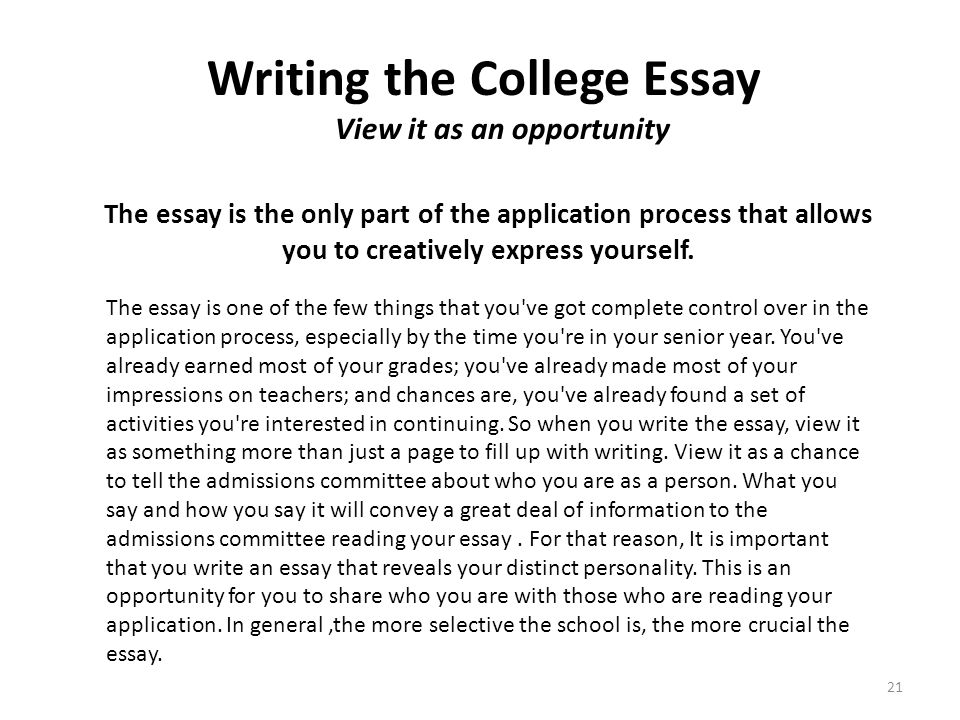 The essay is the only part of the application process that allows you to creatively express yourself.