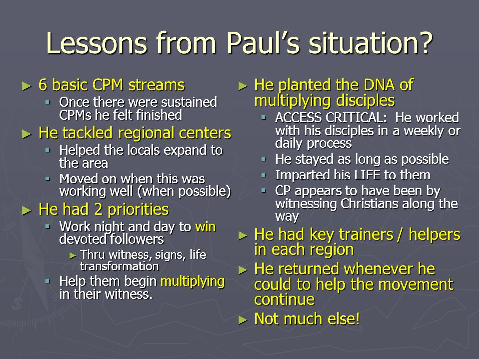 Lessons from Pauls situation? 6 basic CPM streams 6 basic CPM streams Once there were sustained CPMs he felt finished Once there were sustained CPMs h