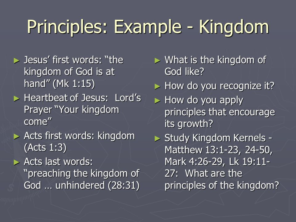 Principles: Example - Kingdom Jesus first words: the kingdom of God is at hand (Mk 1:15) Jesus first words: the kingdom of God is at hand (Mk 1:15) He