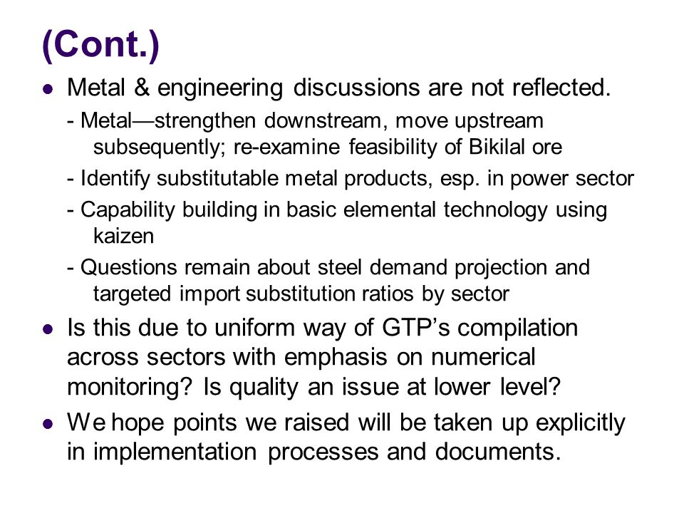 Metal & engineering discussions are not reflected.