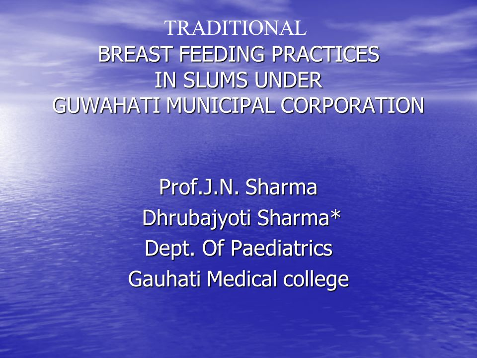 BREAST FEEDING PRACTICES IN SLUMS UNDER GUWAHATI MUNICIPAL CORPORATION Prof.J.N.