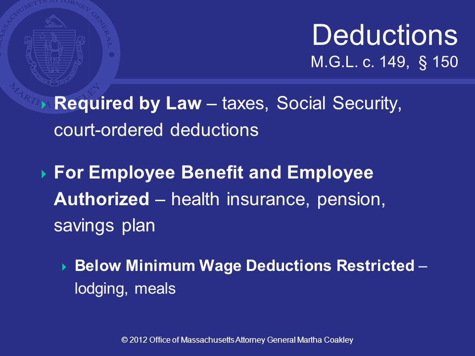 Deductions M.G.L. c.