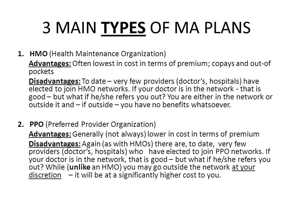 3 MAIN TYPES OF MA PLANS 1.