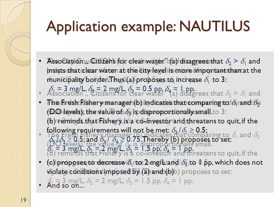Application example: NAUTILUS 19 The City Council DM (c), on the right of the organizer, proposes to start from the following direction of improvement