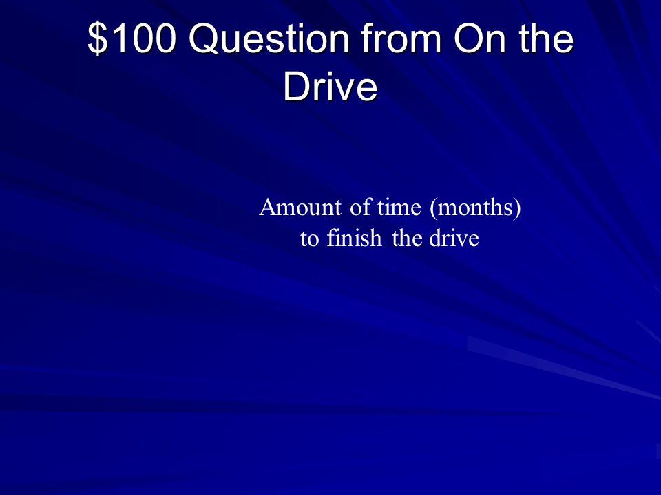 $500 Answer from Trails Dodge City Abilene Ellsworth