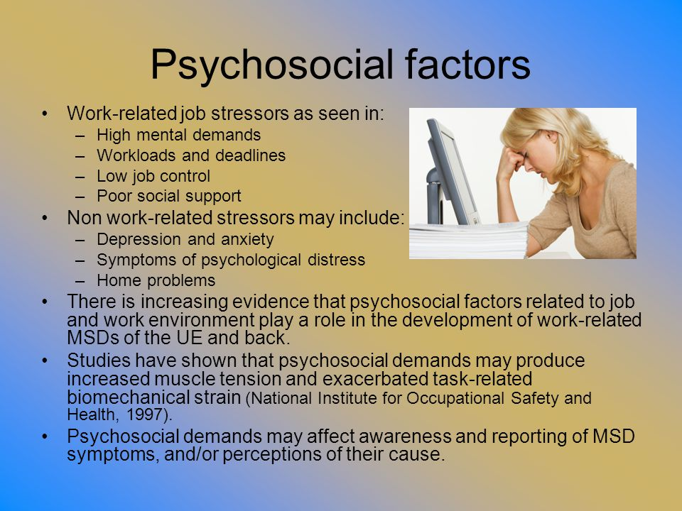 Part II Summary Risk factors that contribute to MSDs within the workplace are: 1.Repetition 2.Force 3.Posture 4.Duration 5.Contact Stresses 6.Psychosocial A combination of these risk factors can increase the likelihood for injury