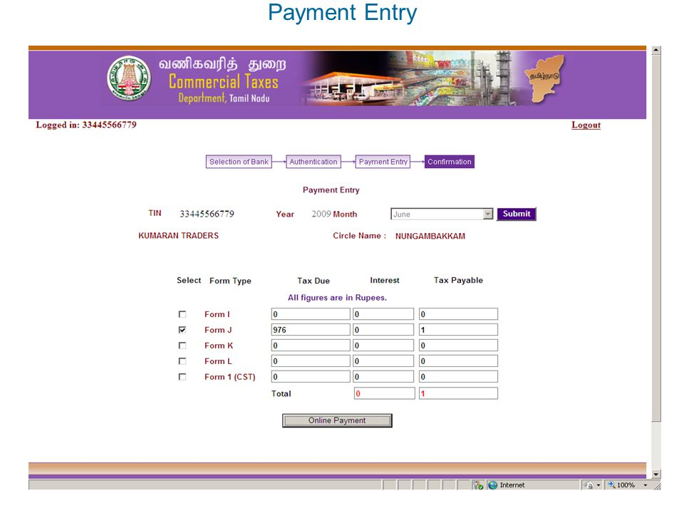 Payment Entry