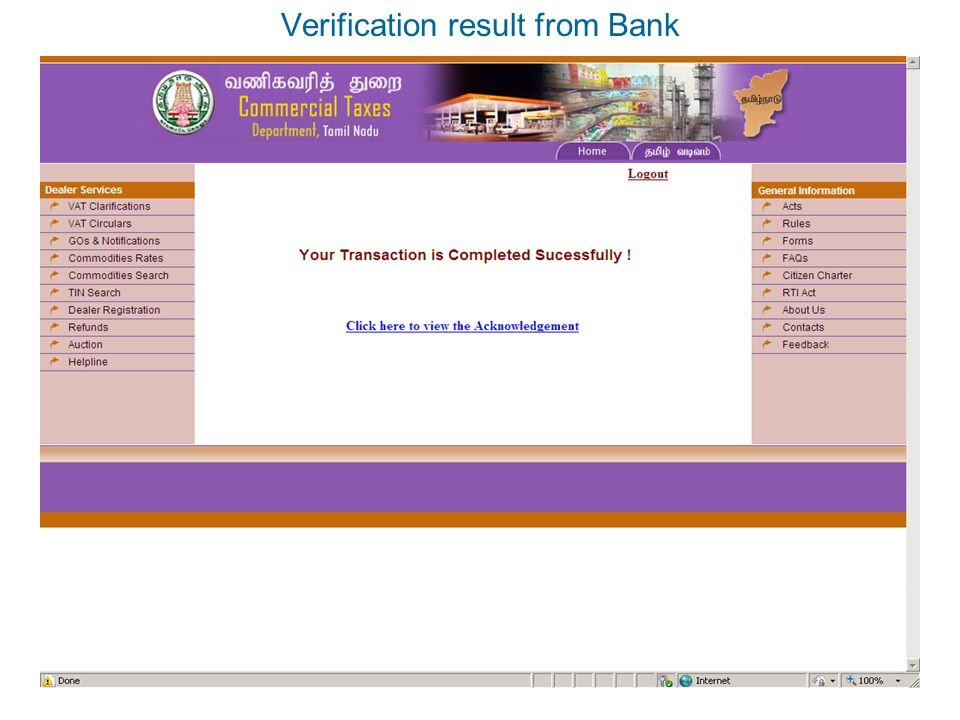 Verification result from Bank