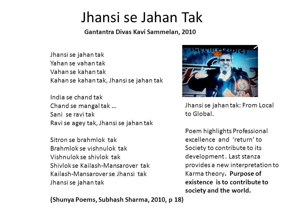Jhansi se Jahan Tak Jhansi se jahan tak Yahan se vahan tak Vahan se kahan tak Kahan se kahan tak, Jhansi se jahan tak India se chand tak Chand se mang