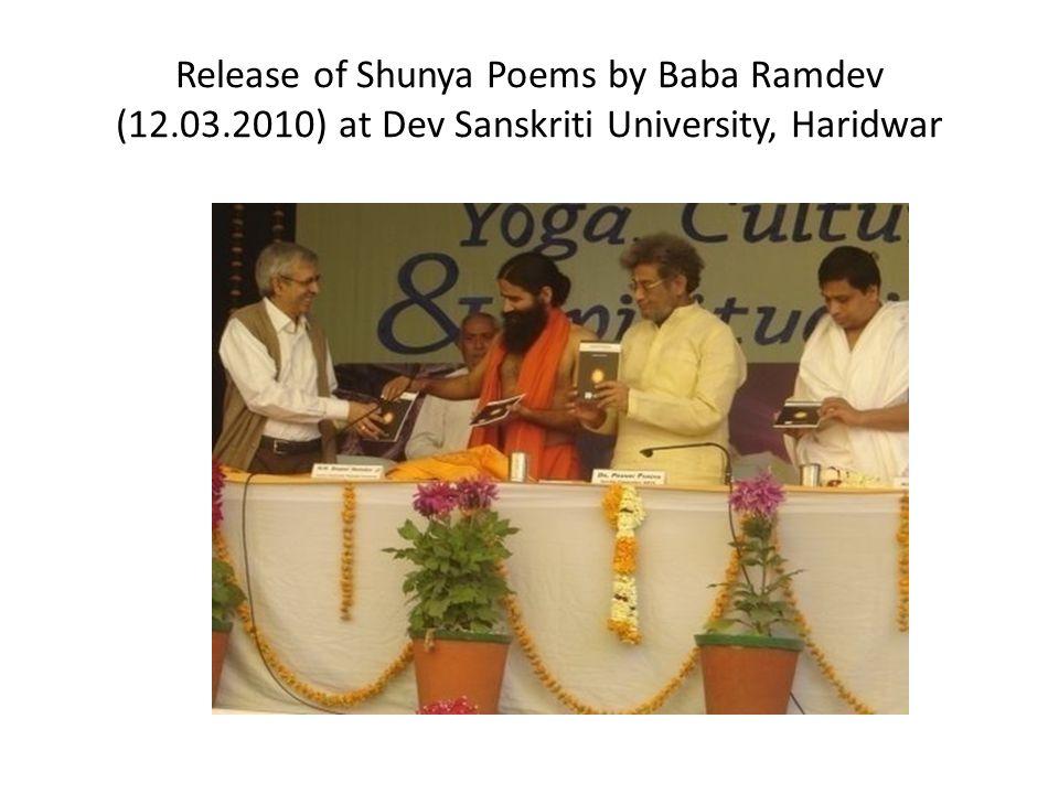Release of Shunya Poems by Baba Ramdev (12.03.2010) at Dev Sanskriti University, Haridwar