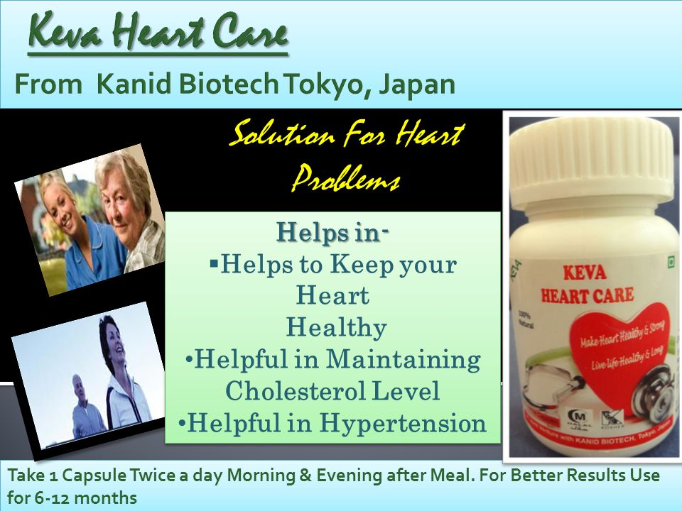 Helps in- Helps to Keep your Heart Healthy Helpful in Maintaining Cholesterol Level Helpful in Hypertension Helps in- Helps to Keep your Heart Healthy