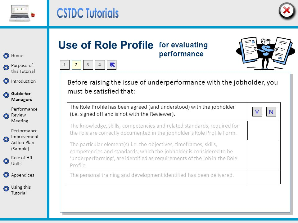 Home Introduction Purpose of this Tutorial Guide for Managers Appendices Role of HR Units Performance Review Meeting Performance Improvement Action Pl