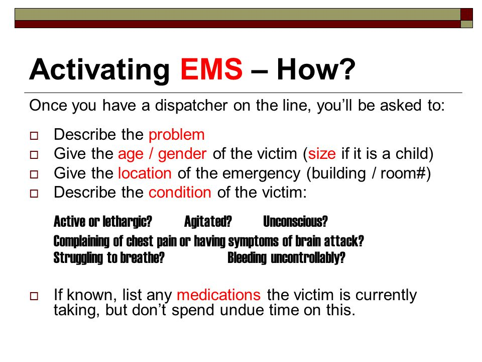 Activating EMS – How.