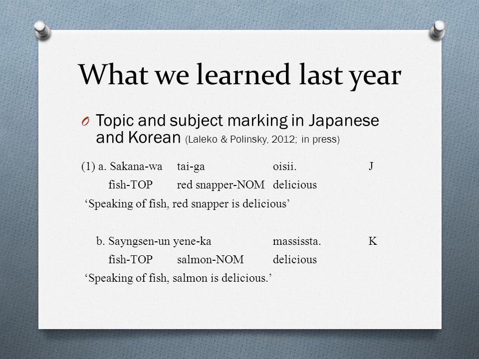 Subject Honorification O Japanese is rich in linguistic encoding of formality; multiple polite forms (Shibatani, 1990; Iwasaki, 2002) O Subject Honorification (SH): a formal (morpho- syntactic) way of marking the speakers respect for individuals who hold a socially high rank O Cf.