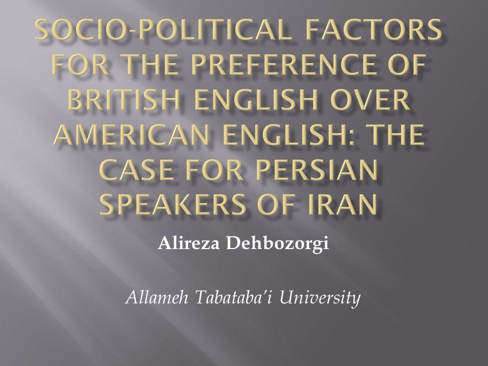 Alireza Dehbozorgi Allameh Tabatabai University