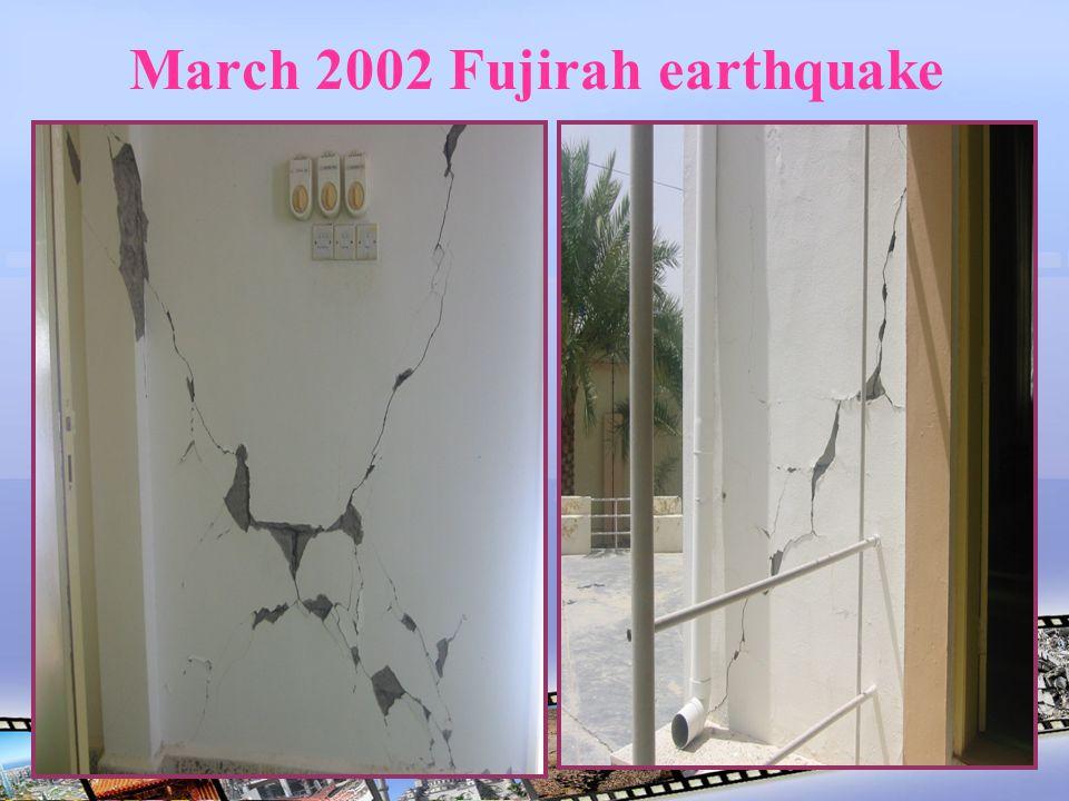 March 2002 Fujirah earthquake