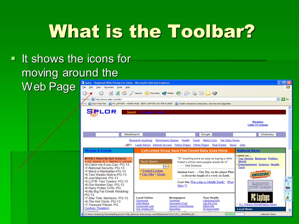 What is the Toolbar.