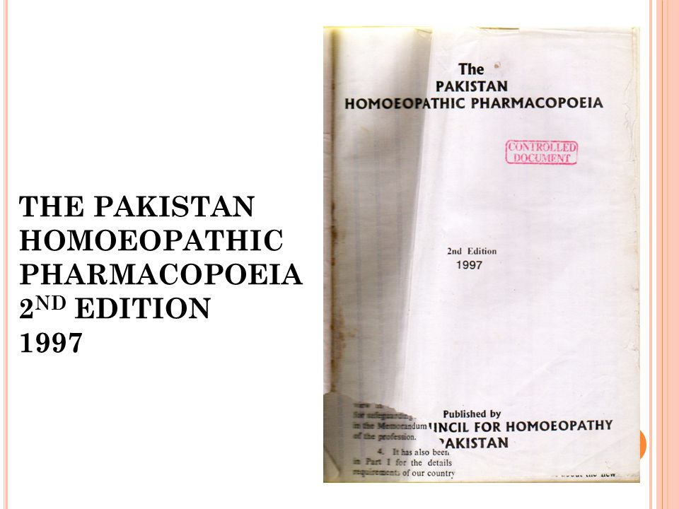 THE PAKISTAN HOMOEOPATHIC PHARMACOPOEIA 2 ND EDITION 1997