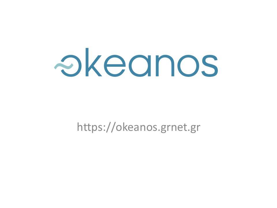 https://okeanos.grnet.gr